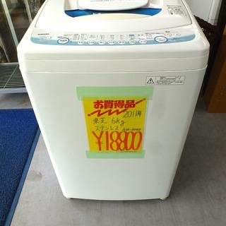 除菌クリーニング済み 札幌市内及び近郊地区配達設置OK 東芝 6K...