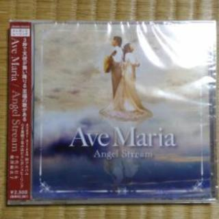 [新品・未開封]Ave Maria/Angel Stream