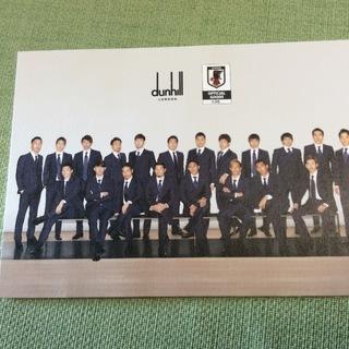 サッカーワールドカップ日本代表 絵葉書 差し上げます