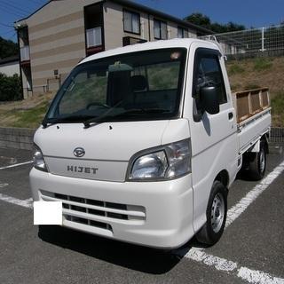 H20 ハイゼットトラック エアコンパワステスペシャル 車検31...