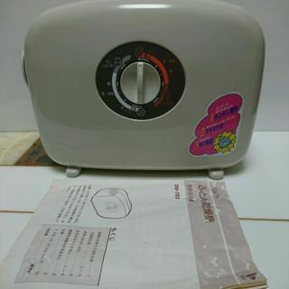 布団乾燥機エムケー。