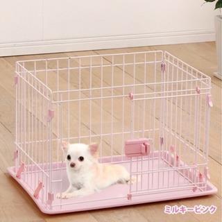 小型犬用ケージ