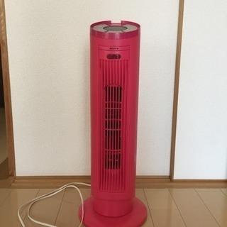Francfranc フランフラン ミニタワーファン 扇風機