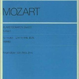 ♪ピアノ楽譜♪ 全音モーツァルト ピアノソナタ集 第2集(原典版)