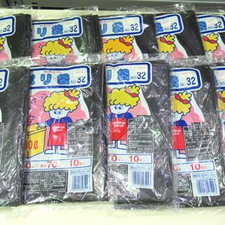 ☆★新品★☆ポリ袋 30L 10枚入×12袋セット まとめ ごみ袋 黒