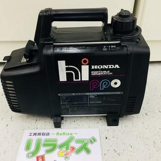 HONDA 超小型ポータブル発電機 HIPPO【リライズ野田愛宕...