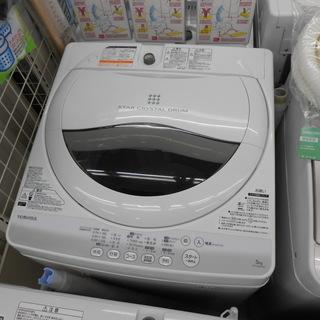難有 格安 東芝 洗濯機 AW-50GM 5㎏ 2014年製 TO...