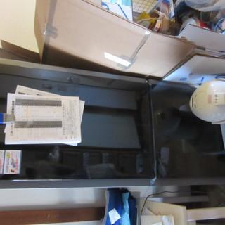 三菱 256L  2ドア冷蔵庫 ( 「HDシリーズ」MR-HD2...