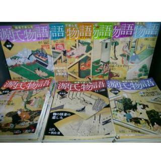 絵巻で楽しむ 源氏物語 五四帖 全60巻