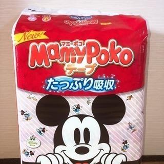 おむつ テープ マミーポコ