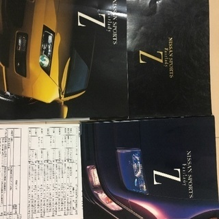 (商談中)Z32 フェアレディZ カタログ
