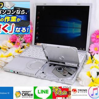 タイムセール⭐️高速SSD搭載⭐️cf-w8⭐️最新Window...