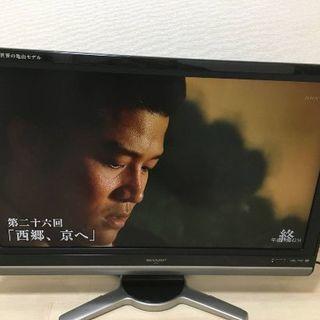 シャープ 2009 37インチ 液晶テレビ