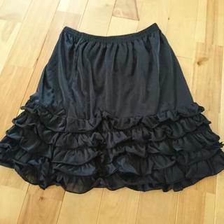 パーティー用スカート②