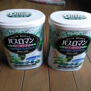 バスロマン 薬用入浴剤 2個セット
