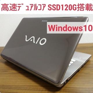 美品 VAIO 高速SSD搭載 デュアルコア Office Win...