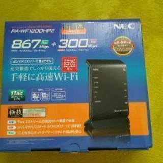 【美品!保証書付きです。】  WiFi ホームルーター