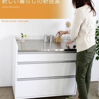 引き取り希望☆ステンレス天板キッチンカウンター