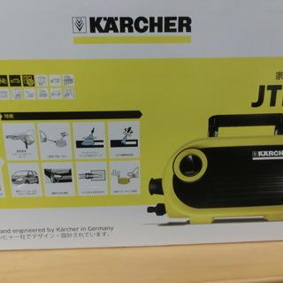 ドイツケルヒャーJTK38(家庭用高圧洗浄機)  純正洗剤付