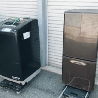 冷蔵庫  洗濯機  オーブンレンジ  収納タンス