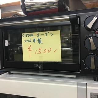 【格安】オーブン