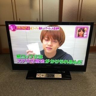 2012年製テレビ 32インチ三菱