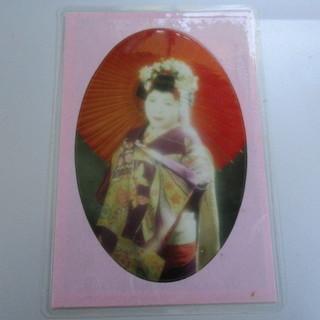 京舞妓 プロマイド ラミネートカード