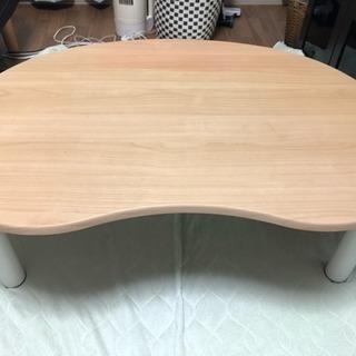 ビーンズ型 ローテーブル
