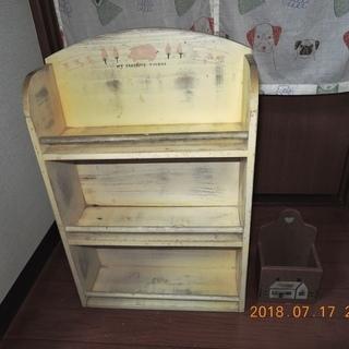 カントリー調の収納棚とリモコン入れ(小物入れ)