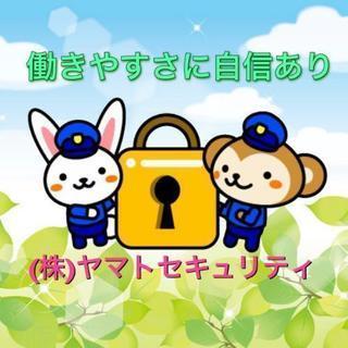 【主婦・高齢者大歓迎(^-^)!!】長く続けられる仕事です!