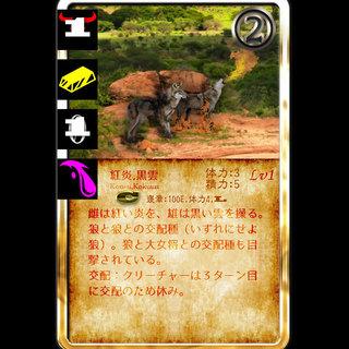 ダークファンタジー、D&Dライクのボードゲームかんがえました。絵を...