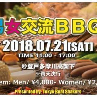 ☆友達作り☆7/21(土)11:00~17:00『男女交流BBQ』...