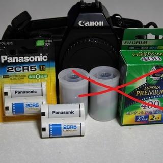 CANONフィルム一眼レフ😄(電池2個付き)😄☆最終値下げ…