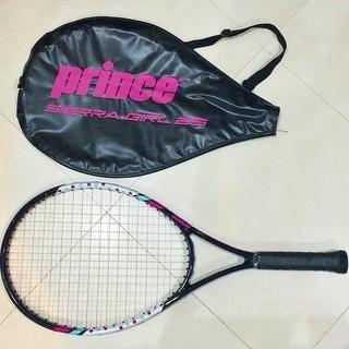 【美品/現行品】ジュニアテニスラケット プリンス シェラガール25...