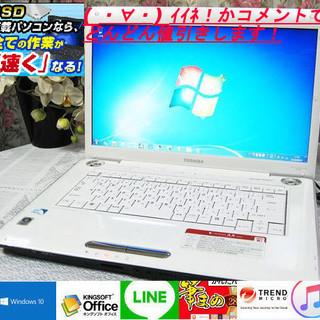 ホワイト☆速いSSD搭載☆Dynabook-AX☆Wind…