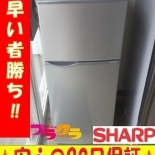 A1589☆カードOK☆シャープ2015年製2ドア冷蔵庫
