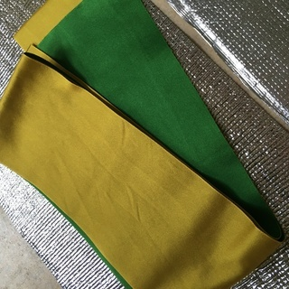 浴衣帯 リバーシブル 緑と黄色 中古