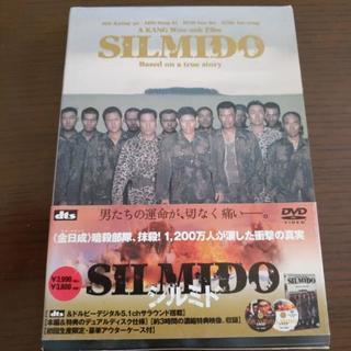 シルミド DVD