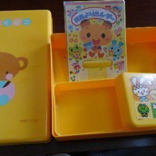 幼稚園雑貨