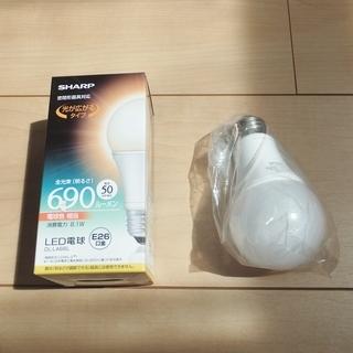 【新品】シャープ製LED電球 50W相当