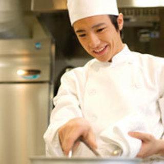 《契約社員》平塚市での調理のお仕事です!正社員登用有り!