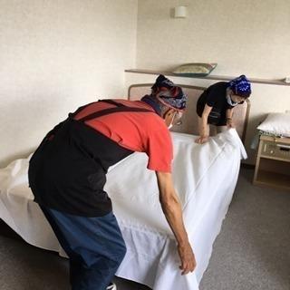 ビジネスホテル清掃ベッドメイキング客室整備など子育て世代・シニア歓迎