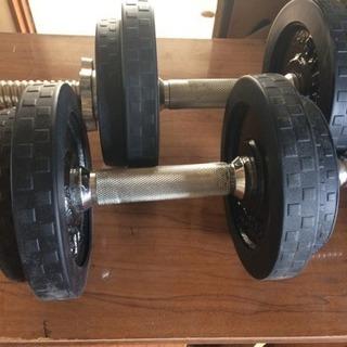 ダンベル 60キロ(30キロ×2)