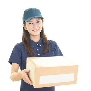 【秋田市エリア勤務】軽貨物配送ドライバー月収40万円以上も可能