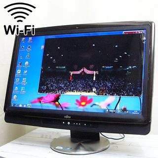 《地デジ視聴・録画OK》一体型パソコン FH530/1BT