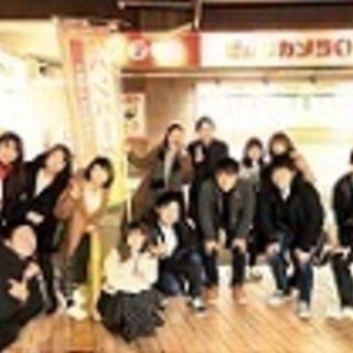 11/17(土)福岡友達作り交流会めいと!(20代~30代前半向け)