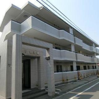 松原市田井城の3DKのカッチリマンション♪初期費用10万以下で入居...