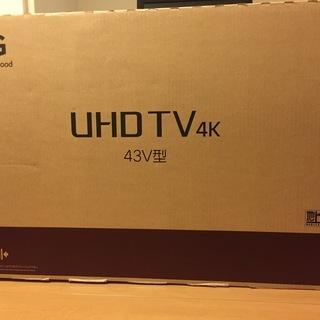 【新品未開封】LG 43V型 4K 液晶テレビ HDR対応 IP...