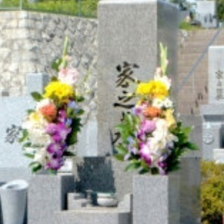 【東海エリア】お墓参り代行サービス