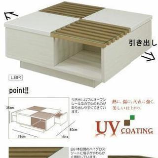■センターテーブル・ベリト80LBR短期間使用 USED超美品